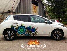 Автовишиванка, вишиванка на світле авто,United colors of Ukraine, вишиванка на біле авто, вишиванка на срібне авто, червона автовишиванка, синя вишиванка, жовта вишиванка на авто, блакитна автовишиванка, наліпка вишиванка на авто, петриківка на авто,