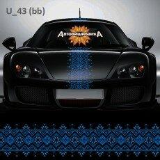 АвтоВишиванка U_43bb