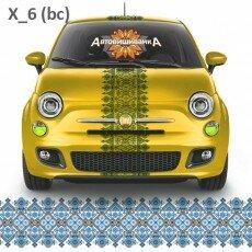Автовишиванка, вишиванка на темне авто, вишиванка на жовте авто,вишиванка на чорне авто,вишиванка на авто, блакитна автовишиванка