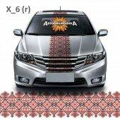 АвтоВишиванка X_6r