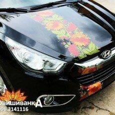 Автовишиванка, вишиванка на темне авто, вишиванка на жовте авто,вишиванка на чорне авто,вишиванка на авто, автопетриківка, петриківський розпис, наліпки квіти на авто