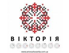 Кодування слів в схему Української вишиванки